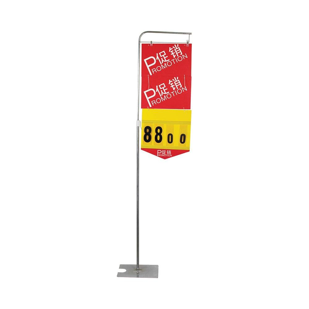 Factory Price Supermarket Floor Metal Pop Poster Display Stand